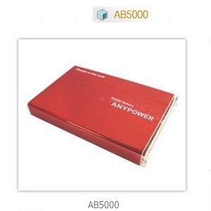 휴대용 배터리  제품 사진