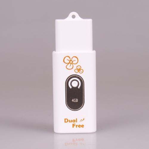 DUAL FREE 제품사진
