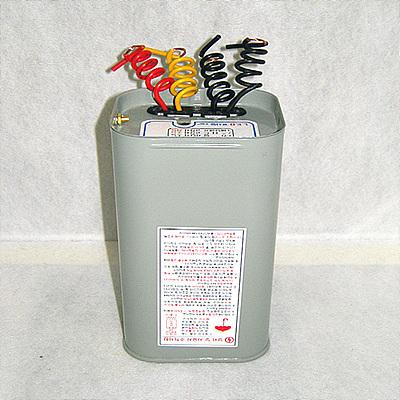 고효율메탈할라이드램프용안정기 제품사진