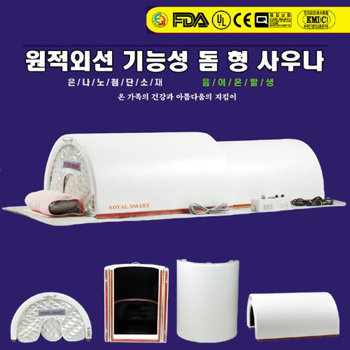 원적외선 돔형 사우나 제품사진