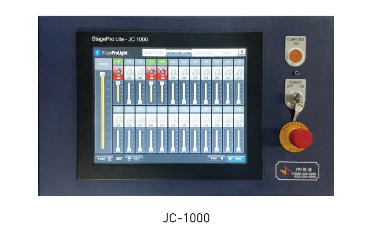 무대장치 Controller (소극장용) 제품사진
